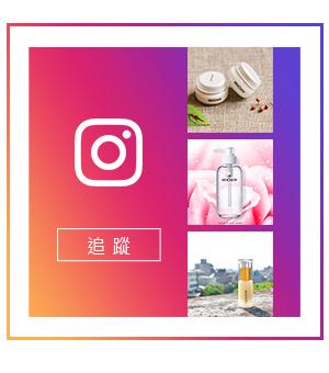 arwin Instagram