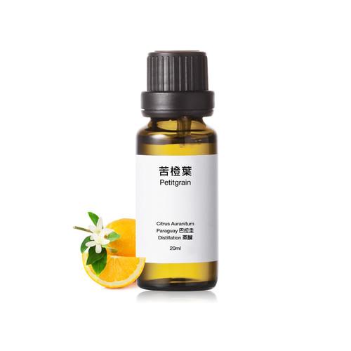 苦橙葉精油 20ml