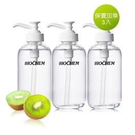 CL白藜蘆醇水精華 250mlX3瓶