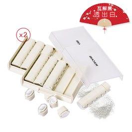 水凝C集中美白粉(0.1gX30)X2盒