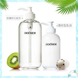 硫辛酸淨白滲透乳120ml+白藜蘆醇水精華250ml