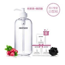α-熊果素亮白化妝水250ml+贈黑玫瑰水潤精華3mlX3包