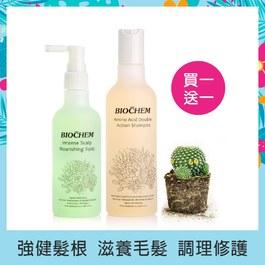 頭皮養護調理精華150ml+(贈)氨基酸雙效修護洗髮精250ml