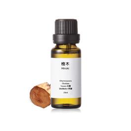 檜木精油 20ml