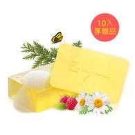 雅聞芬多精透明皂 180g (十入送贈品組)