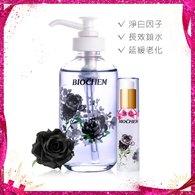 【買大送小】黑玫瑰超微導激活水潤精華120ml贈30ml