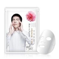 【加購品】玫瑰胜肽幼嫩‧金 面膜(細) 5片